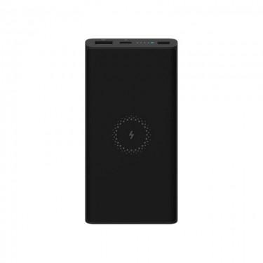 Baterie Externa Xiaomi Mi Wireless Essential