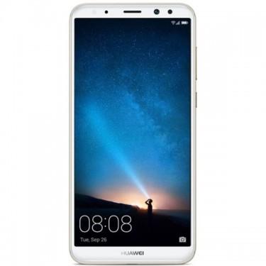"Huawei Mate 10 Lite 5.9"" 4G Dual SIM 4GB RAM"