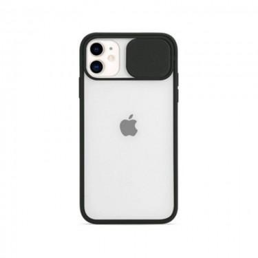 Husa protectie spate Atlas Kia Apple pt iPhone 12 Pro Max, black