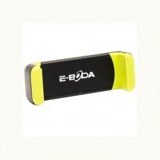 Suport auto E-Boda CML QC 401, green