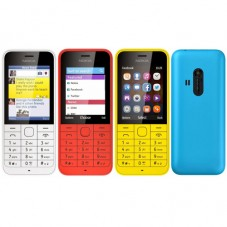 Telefon Nokia 220 Dual SIM