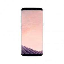 Samsung Galaxy S8 5.8 Dual SIM 4G Octa-Core, 4GB RAM, 64GB, purple